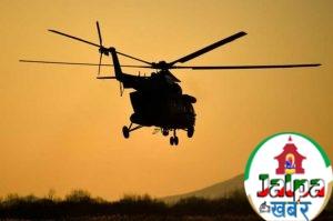 हेलिकप्टर चार्टर :अस्पताल शिलान्यास गर्न प्रदेश मन्त्रीले गरे