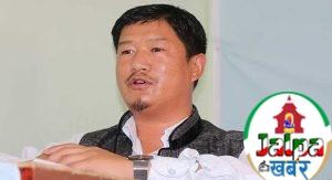 लुम्बिनीमा माओवादी केन्द्रका दुई मन्त्रीले राजीनामा दिए