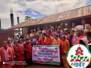 नुवाकोट : सुर्यगढि ४ मा निर्बिरोध रामशरण राइ निबाचित